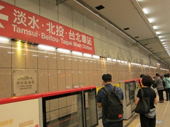 Red line of Taipei's MRT