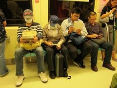 Passengers on the MRT