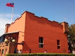 Fort Santo Domingo; Tamsui