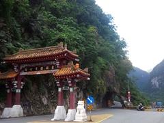 Entrance to Taroko Gorge