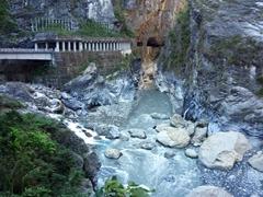 Stunning Taroko Gorge