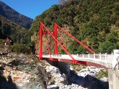 Cimu bridge leading to Orchid Pavilion; Taroko Gorge