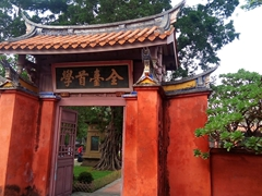 Entrance to the Confucius Temple in Tainan