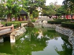 Lake at Koxinga Ancestral Shrine