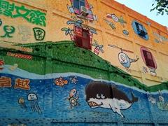 Street art; Tainan
