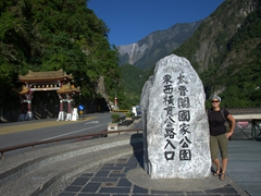 Becky by the entrance to Taroko