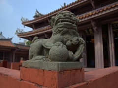 Lion statue; Confucius Temple