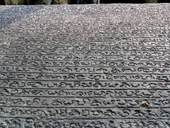 "The 25 ton book of stone ""Gal Pota"", Polonnaruwa"