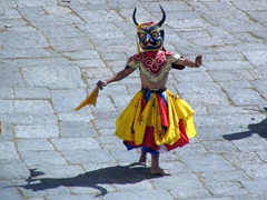 Close up of one of the festival dancers; Paro