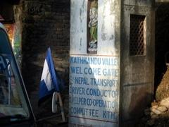 Road signpost while entering Kathmandu Valley