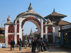 Entrance to Bhaktapur's Durbar Square, a spectacular open air museum