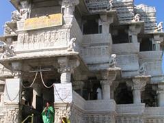 Main entrance to Chaumukha temple; Ranakpur