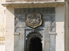 Portal to City Palace; Udaipur