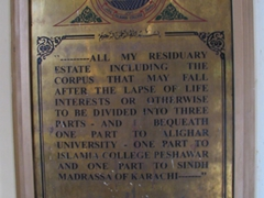 Dedication plaque, Islamia College