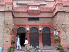 Entrance to Peshawar Museum
