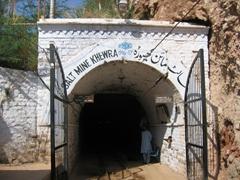 Entrance to the Khewra Salt Mines