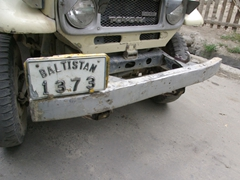 The people of Baltistan truly think of themselves as a separate, autonomous nation from Pakistan as evidenced by this license plate