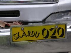 License plate from Skardu in nearby Khaplu