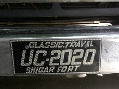 We thought it was funny that Shigar Fort has its own license plate!