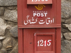 Pakistan Post conveniently located outside Baltit Fort