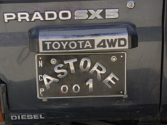 "An ""Astore"" license plate"