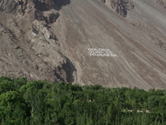 """Golden Jubilee Mubarak"" is etched into the side of this slope"