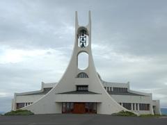 Stykkishólmur's uniquely shaped church