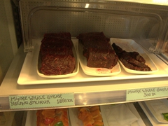 "Minke whale steaks on display at Sægreifinn (""The Sea Baron""), an unpretentious local eatery"