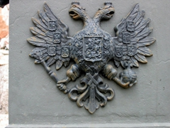Double-headed eagle crest, Kadriorg Park