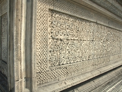 Check out the elaborately carved coral stonework of this family mausoleum; Malé's Hukuru Miskiiy (Old Friday) Mosque