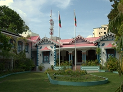 View of the Mulee Aage Presidential Palace; Malé