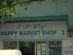 "Keep a lookout for quirky store and street signposts in Malé such as this one, ""Happy Market Shop"""