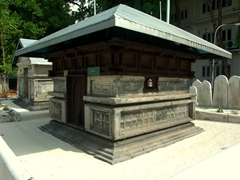 A family mausoleum on the grounds of the circa 1656 Hukuru Miskiiy Mosque; Male