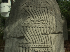 Ornate inscriptions on a coral tombstone; Hukuru Miskiiy Mosque; Male