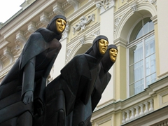 Entrance to the Lithuanian National Drama Theater; Vilnius