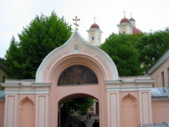 The Russian Orthodox Church of the Holy Spirit; Vilnius