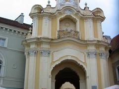Ornate portal, Vilnius old city center