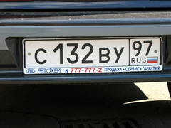 Russian license plate
