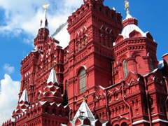 Close up view of the State History Museum; Moscow