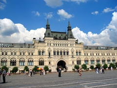 The famous GUM department store, Red Square