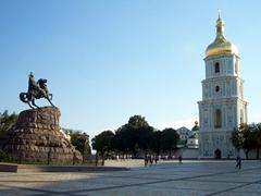 Cathedral of St. Sophia, Kiev