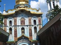 Ornate gate to the Kiev Cave Monastery