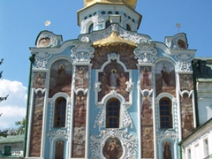 The Gate Church of the Trinity leads to the entrance of the Kiev Monastery of the Caves