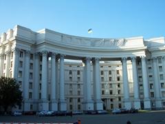 Parliament building, Kiev