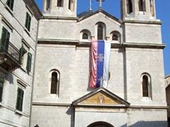 The Pseudo-Byzantine church of St Nicholas; Kotor