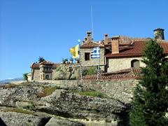 Holy Monastery of Saint Stephen