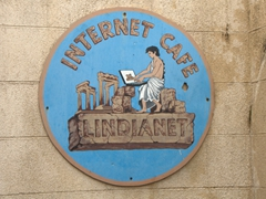 Internet cafe in touristy Lindos