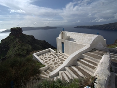 The lovely chapel of Agios Ioannis Katiforis