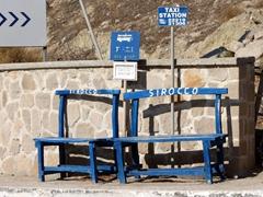 Benches at Paleohori Beach bus stop