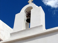 Bell tower; Lefkes